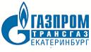 Газпром Трансгаз Екатеринбург